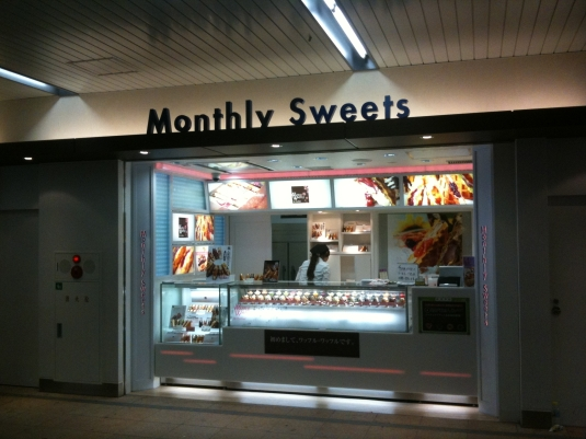 Monthly_sweets